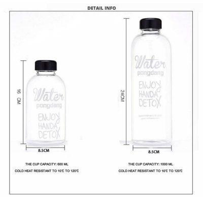 Bouteille d'eau en verre avec couvercle 0.6L/1.0L