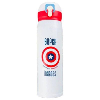 Gourde inox isotherme Super Hero (Blanc Captain America 500 ml)